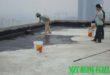 Dịch vụ chống thấm sân thượng tại TP HCM