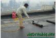 Thợ chống thấm tại quận bình thạnh tphcm